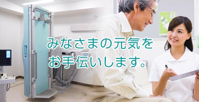 兵庫県 健診